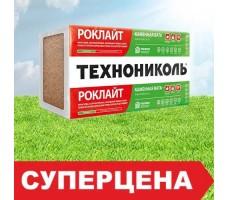 Базальтовый утеплитель РОКЛАЙТ